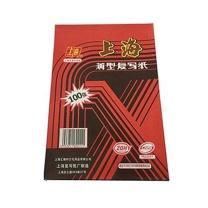 上海 复写纸 2838 (红色) 100张/盒