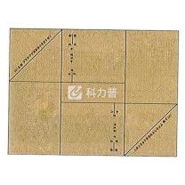 立信 包角纸 195-36 36K (牛皮纸色) 25副/束