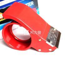 国产 封箱器 72mm (混色) (颜色随机)