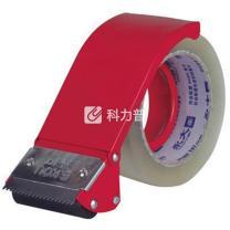 国产 加厚型 铁制封箱器 L48 48mm (红色)