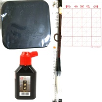 万卷 书法套装 SF-TZ01 (随机) 含50*50mm画毡、墨盒、100g墨汁、如意兼豪毛笔