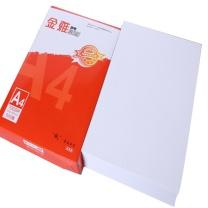 金雅 复印纸 A4 70g 297*210mm (白色) 打印木浆白纸 500张/包