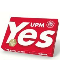 红益思 UPM高白复印纸/打印纸 A4 70G  8包/箱