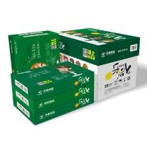 乐活天章 复印纸 A4 80g  500张/包 5包/箱