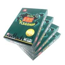 金旗舰 Gold FLAGSHIP 多功能用纸 复印纸 A4 70g  500张/包 5包/箱