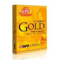金旗舰 Gold FLAGSHIP 超质感多功能用纸 复印纸 A4 80g  500张/包 (仅限上海北京可售)