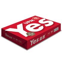 益思 YES 高白多功能复印纸 A4 80g  500张/包 5包/箱 (大包装)