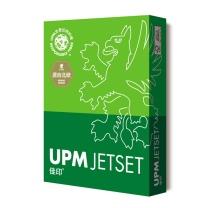佳印 UPM 全木浆复印纸 高白 A4 70g  500张/包