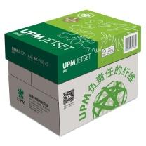 佳印 UPM 全木浆复印纸 高白 A4 80g  500张/包