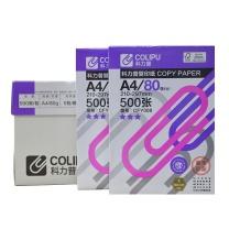 科力普 COLIPU 复印纸 CFY008 3星 A4 80g  500张/包 5包/箱 (大包装)(新老包装更换中)