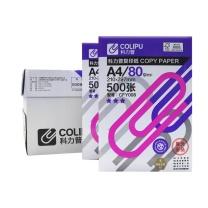 科力普 COLIPU 复印纸 CFY008 3星 A4 80g  500张/包 5包/箱 (大包装)