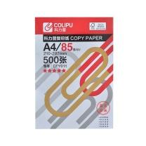 科力普 COLIPU 复印纸 CFY011 5星 A4 85克  500张/包 FSC认证(新老包装更换中)