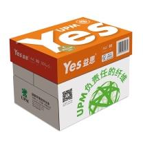 益思 YES 普白复印纸 A4 80g  500张/包 5包/箱