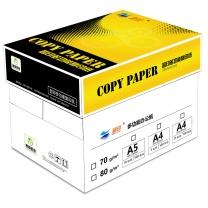 超印 复印纸 A5 70g  500张/包 10包/箱