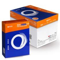 传美 TRANSMATE 2000 复印纸 B4 70g  500张/包 5包/箱