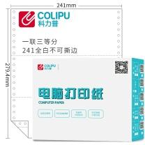 科力普 COLIPU 电脑打印纸 241-1 80列 三等分 1联 无压线 (白色) 1000页/箱