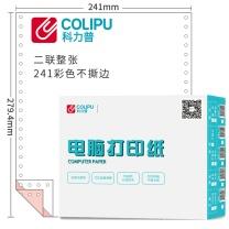 科力普 COLIPU 电脑打印纸 241-2 80列 无等分 2联 无压线 (白色) 1000页/箱