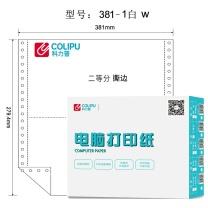 科力普 COLIPU 电脑打印纸 381-1132列 二等分1联带压线 (白色) 1000页/箱 (10箱起订)