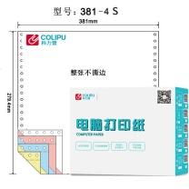 科力普 COLIPU 电脑打印纸 381-4 132列 无等分 4联 无压线 (白色) 1000页/箱 (10箱起订)