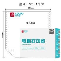 科力普 COLIPU 电脑打印纸 381-1 132列 70g 无等分 1联 带压线 (白色) 1200页/箱