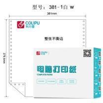 科力普 COLIPU 电脑打印纸 381-1 132列 70g 无等分 1联 无压线 (白色) 1200页/箱 (10箱起订)