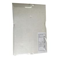 国产 190-1打印纸 190-1-11''3 (白色)