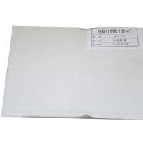 国产 190-2打印纸 190-2-11 (白色)