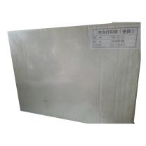国产 打印纸 381-2 (白)
