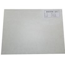 国产 打印纸 381-1 (白) 1000页/包
