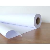 惠森 Huisen 精细彩喷纸 (HP2300专用)914mm*100m 100g