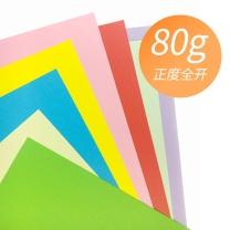 国产 彩纸 80克 787*1092mm 全开 (浅黄浅绿天蓝粉红深蓝橙色金黄大红深绿深紫)