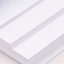国产 白卡纸 30cm*45cm 180g  1000张起订