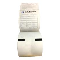 汇银达 HUIYINDA ATM客户回单(凭条)打印纸 建设银行迪堡ATM机型 80mm*100mm*25.4mm  50卷/箱 (2箱起订)