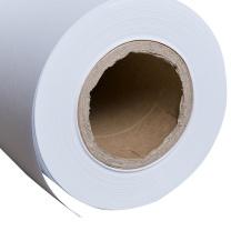 万如 WanRu 工程复印纸 A1 80g 620mm*150m  2卷/箱
