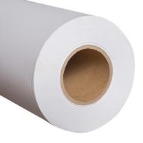 万如 WanRu 工程复印纸 A0 80g 880mm*150m  2卷/箱