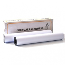传美 TRANSMATE 工程复印纸 (2寸管芯) A1 620mm*50mm 80g  2卷/箱