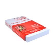天威 PRINT-RITE 激光数码蓝图纸 (620mm*150mm)*80克  2包/箱