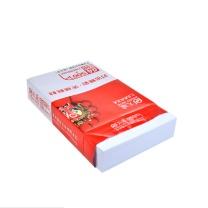 天威 PRINT-RITE 激光数码蓝图纸 (440mm*150mm)*80克  4包/箱