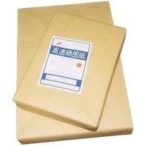 惠森 Huisen 晒图纸 A0:860mm*1189mm 80g  125张/包