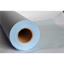 惠森 Huisen 晒图纸 A1:600mm*150m 80g