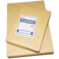 惠森 Huisen 晒图纸 A2+:420mm*891mm 80g  250张/包