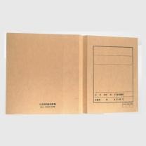 宓蝶 无酸纸档案封面 A4 可定制款 (牛皮纸色)