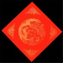 万年红 红福字斗方 45*45cm  对联纸宣纸空白