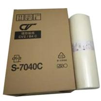 理光 RICOH 版纸 S-7040C