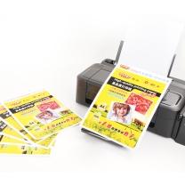 文仪易购 OAEGO 铜版打印纸 A4 160g  50张/包