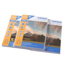 泛太克 FANTAC 双面高光铜版纸 A4 160g  50张/包