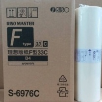 理想 RISO 版纸 S-6976C (白色)