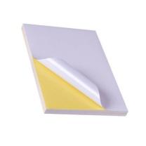 科讯 不干胶纸 光面 A4 (白色) 100张/包