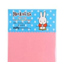 晨光 M&G 手工折纸 FPYNE458 54K (10色混装) 120页/包