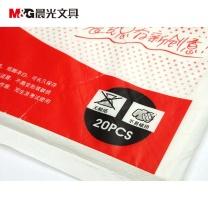 晨光 M&G 水粉纸感悟生活 APYMX268 8K (混色) 20页/包